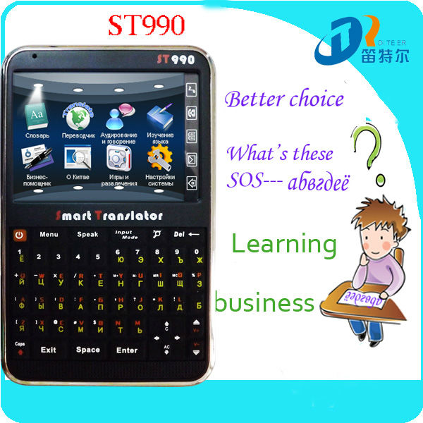 Learning Russian language machine translator the voice online ST990
