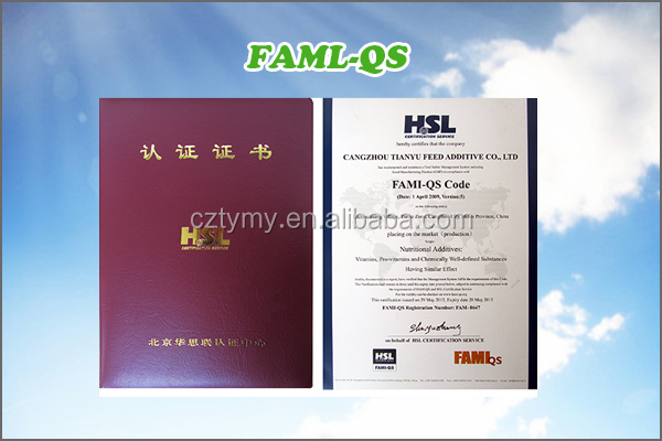good price for importer Photosynthetic Bacteria(Rhodopseudomonas palustris)