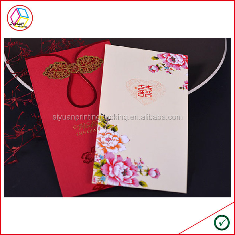 High Quality Chinese Wedding Invitation Card