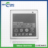 OEM for Samsung EB625152VA Battery for Galaxy S II 2 Epic 4G Touch SPH-D710 SCH-R760 mobile phone battery