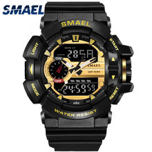 SMAEL Brand New Fashion Sport Water Resisitant Watch Dual Time Clock Big Dial Quratz Digital Watch