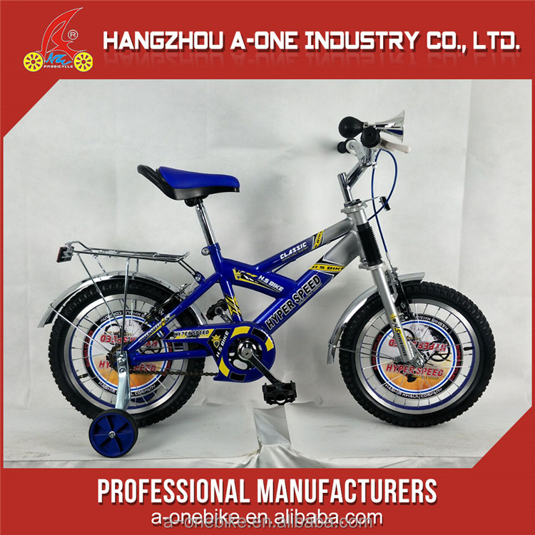 2017 12INCH NEW BMX CHILDREN BIKE/ KIDS BIKE/CHILDREN BICYCLE