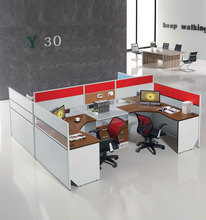 modern office workstation/partition/cubicle for 4 person