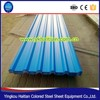 China Colorful Metal Sheet Material Corrugated Roof Cladding