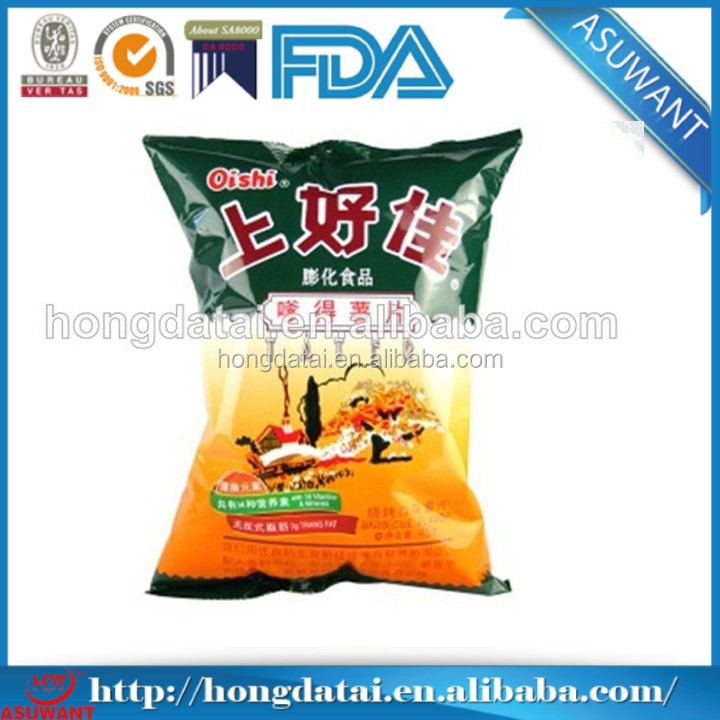 High quality heat seal vacuum food storage bag for chips