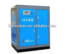LG-5/8 30kw Screw Statinary Oil-free Air Compressor