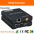 HDMI 120m Matrix network Extender over IP using one CAT5e/6 cable