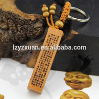 Chinese traditional craft handmade leaves key chain