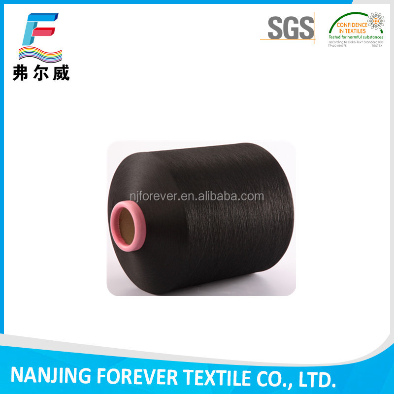 nylon 6 DTY yarn used parachutes factory price