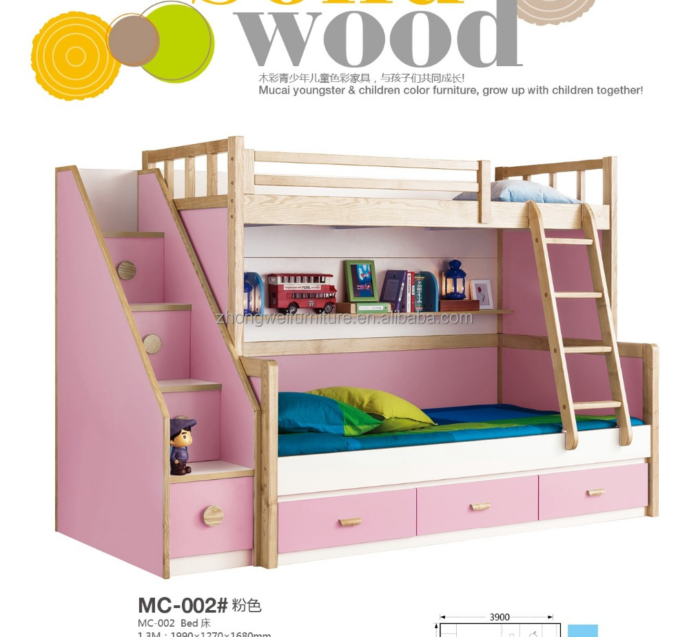 Double Deck Beds For Kids simple design sleeping bedroom double deck bed for kids - buy