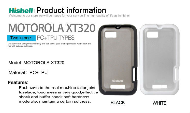 mobile phone case packaging for motorola xt320