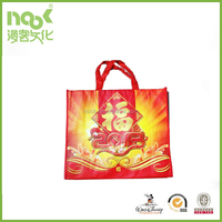 Tote bag with Handle, shopping big bag, supermarket plastic shopping bag