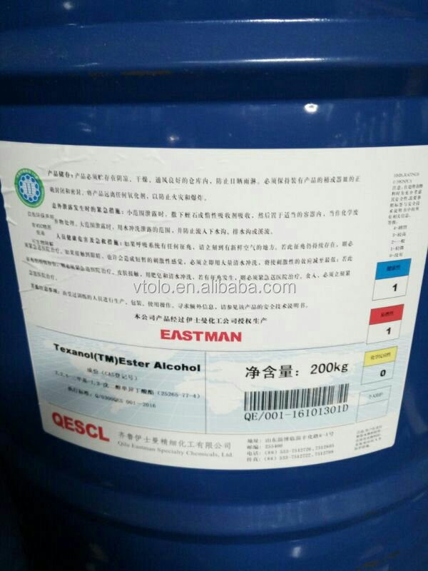 [RETAILS] Eastman Texanol Ester Alcohol <strong>C12</strong> Ester Alcohol 12 2,2,4-trimethyl-<strong>1</strong>,3-pentanediol monoisobutyrate