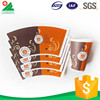 Customized Printed Disposable Wholesale Paper Coffee Cups