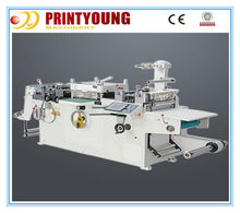 WQM-320,320G,420 Adhesive Label die-cutting Machine