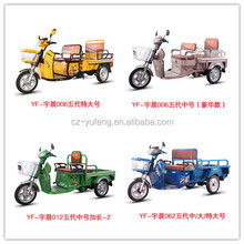 high-quality cargo and passenger electric tricycle Yufeng 2016