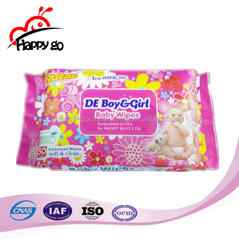 Private Label Baby Wipes Factory Wholesale Baby Wipes China Supplier, Alcohol Free Baby Wet Wipes Price Competitive