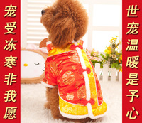 2017 Hot Style Puppy Jacket Chinese New Year Clothing Dog Winter Coats Tang Suit Cat Costumes