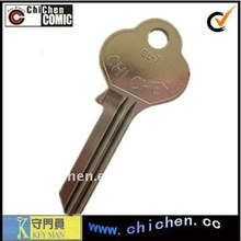 US Lock Key Blank for door