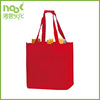 new product non woven wine bag, neoprene wine bag, wine tote bag wholesale