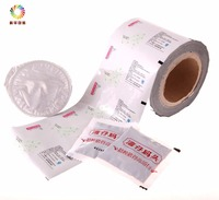 Printed Food Packaging Laminated Packing Films Plastic Roll Film