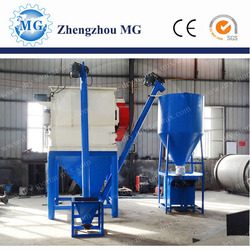 Small dry mix mortar making line for masonry putty mortar