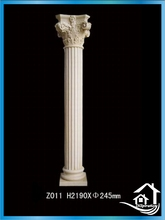 Roman art decorative pillar