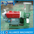 2017 promotion price pellet mill machine