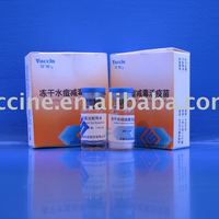 Varicella Vaccine Live Freeze Dried For