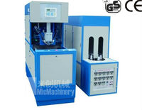 MIC-8Y1 Semi automatic plastic film blowing machine price with CE 700-1000pcs/hr 2 cavity
