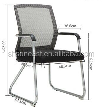 Modern office meeting chairs ergonomic chairs