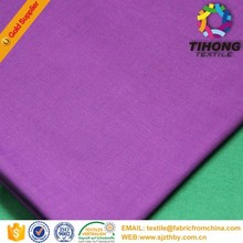 alibaba express high quality polished cotton fabric
