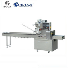 Horizontal wrapping machine china manufacturer,Rrotary Pillow-type market pen Packaging Machine