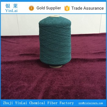 Free sample knitting elastic rubber covered yarn