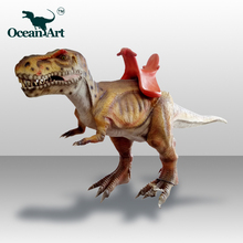 OAH8258 Amusement park outdoor vivid dinosaur riding