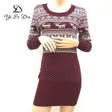 China Factory Oem High Quality Knits Sweaters For Christmas