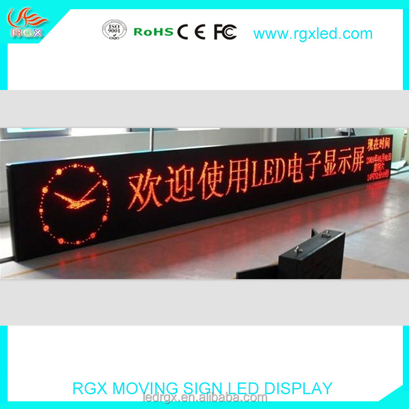Shenzhen RGX 2016 New Inventions Outdoor Led Sign Board,Bar Shop Advertising Board ,Led Moving Sign board