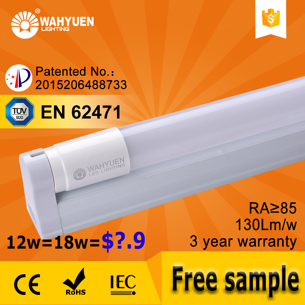 chinese 2ft 7w 12w 15w 18w video animal sex led tube light