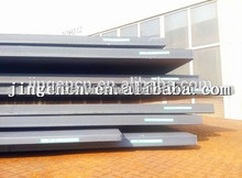 a335 aloy steel /iron sheet/plates