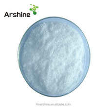 Pharmaceutical raw materials BP Ferrous Sulphate Mono,USP ferrous sulphate heptahydrate
