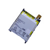 Gb T18287 Cell Phone Battery For