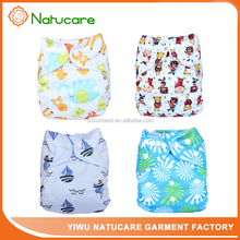 Natucare Diapers Washable and Reusable Baby Cloth Diaper