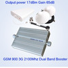/product-detail/3g-signal-booster-for-home-at-the-best-prices-2g-3g-dual-band-booster-for-gsm900-and-wcdma2100-611902288.html