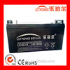 battery 12v 100ah high capacity power safe battery bateria 100ah interesting china products