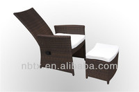 2014 garden rattan furniture set