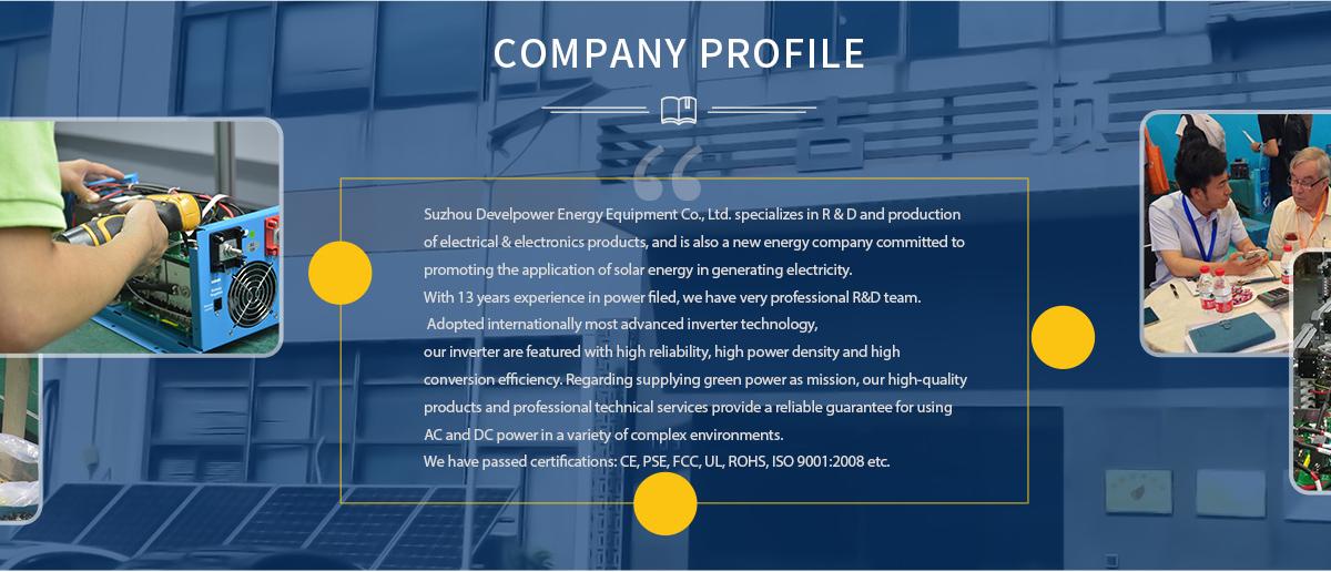 Suzhou Develpower Energy Equipment Co., Ltd. - Inverter, solar ...