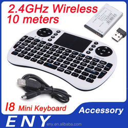 High Quality Mini Keyboard I8 Mouse Touchpad Bluetooth KeyBoard in Stock