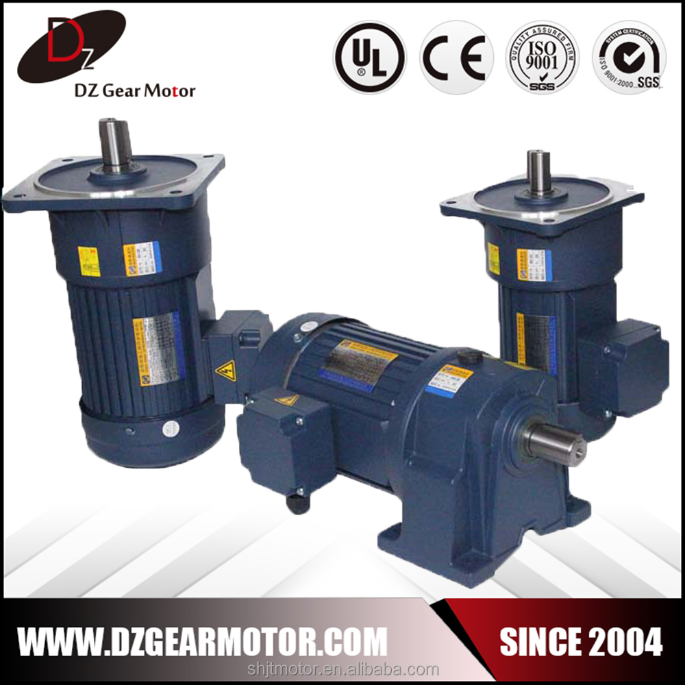 Three phase 220V/380V Food machinery Usage Gear Reduction Electric motor