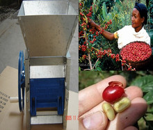 diesel engineer motor driven coffee bean pulping machine