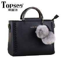 2016 Online Shop New Products Hot Sell China Wholesale 100% Genuine Leather Shoulder handbag